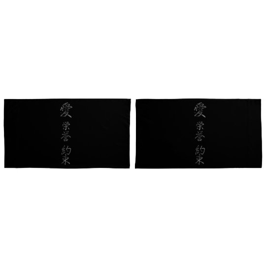 Japanese Symbols: Love Honour Promise Pillowcase