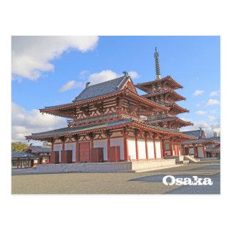 Japanese Temple in Osaka Postcard