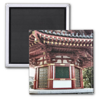 Japanese Temple Pagoda Sketch Magnet