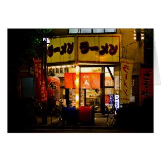 Japanese Themed, A Woman Inside Japan Ramen Restau Greeting Card