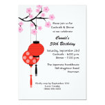 "Japanese Themed Birthday Invitation 5"" X 7"" Invitation Card"