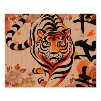 japanese tiger art 11.5 cm x 14 cm flyer