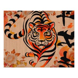 japanese tiger art 11.5 cm x 14 cm flyer