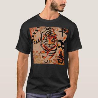 japanese tiger art T-Shirt