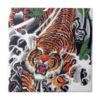 Japanese Tiger & Maple Design Small Square Tile