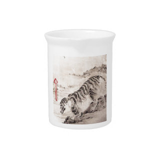 JAPANESE TIGER ON RED.  SILVER CARRY ON SUITCASE PITCHER
