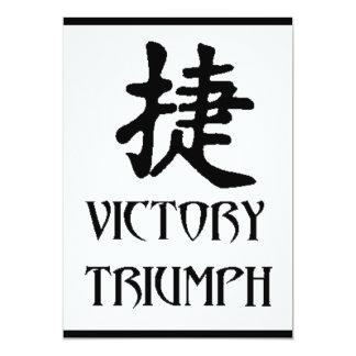 Japanese Triumph Victory 13 Cm X 18 Cm Invitation Card