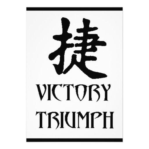 Japanese Triumph Victory Personalized Invitation