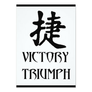 "Japanese Triumph Victory 5"" X 7"" Invitation Card"