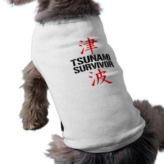 JAPANESE TSUNAMI SURVIVOR DOG TSHIRT