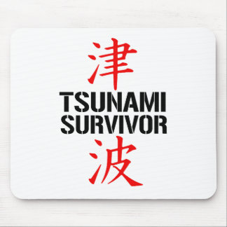 JAPANESE TSUNAMI SURVIVOR MOUSE PAD