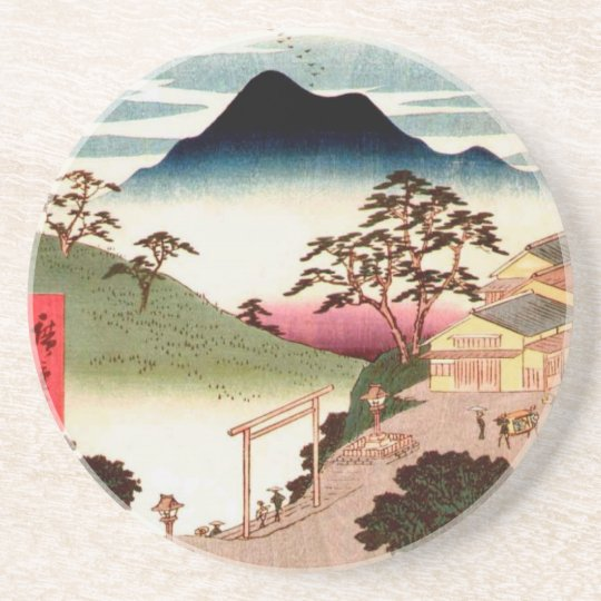 Japanese Village with Mountain Beverage Coaster