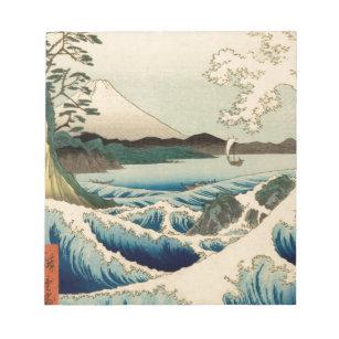 Japanese Vintage Art Sea of Satta Hiroshige Notepad