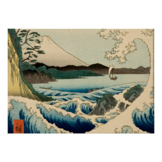 Japanese Vintage Art Sea of Satta Hiroshige Poster