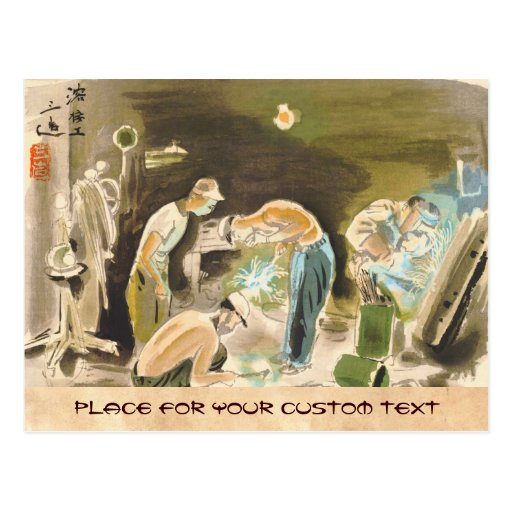 Japanese Vocations in Picturer, Welder watercolor Post Card
