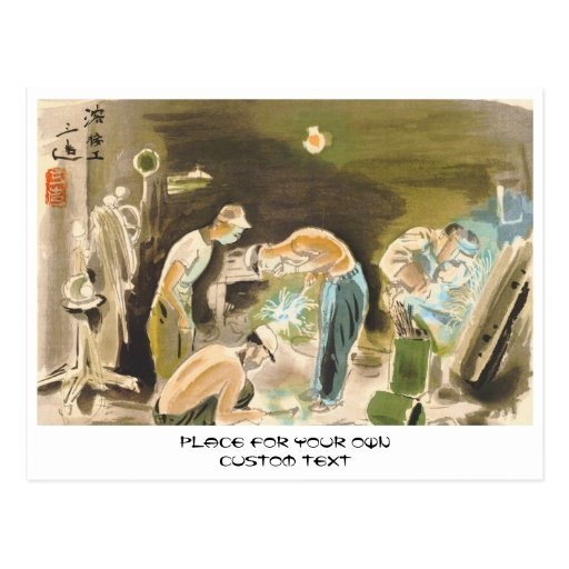 Japanese Vocations in Picturer, Welder watercolor Post Cards
