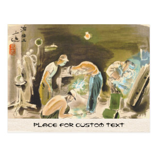 Japanese Vocations in Picturer, Welder watercolor Postcard