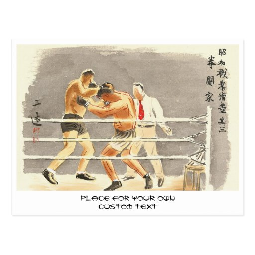 Japanese Vocations in Pictures, Boxers Postcards