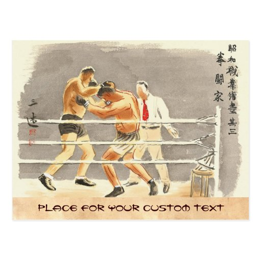 Japanese Vocations in Pictures, Boxers Post Card