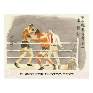 Japanese Vocations in Pictures, Boxers Postcard