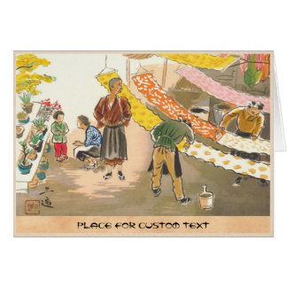 Japanese Vocations in Pictures, Dying Shop Note Card