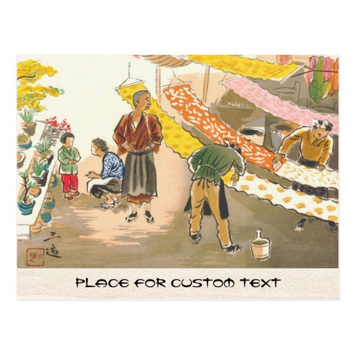 Japanese Vocations in Pictures, Dying Shop Post Cards