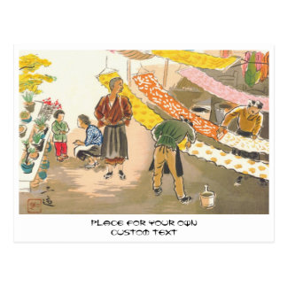 Japanese Vocations in Pictures, Dying Shop Postcard