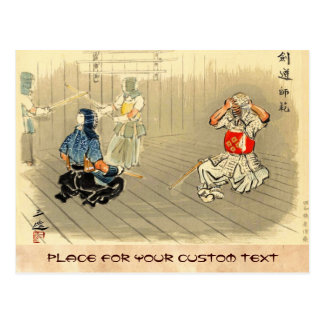 Japanese Vocations In Pictures Kendou Shihan Wada Post Cards