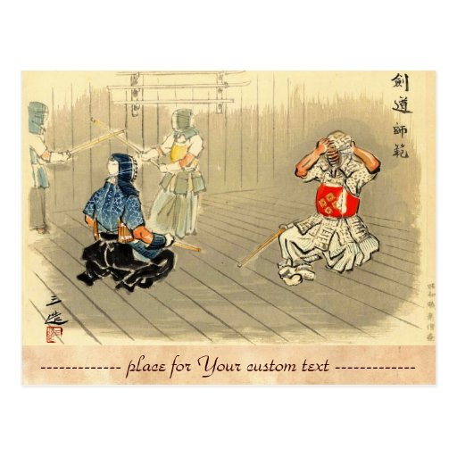 Japanese Vocations In Pictures, Kendou Shihan Wada Post Cards