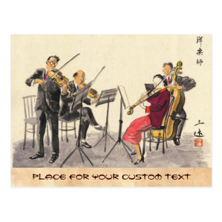 Japanese Vocations In Pictures Players Of Music Post Card