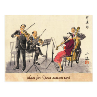 Japanese Vocations In Pictures, Players Of Music Postcard