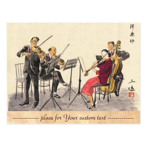 Japanese Vocations In Pictures, Players Of Music Post Card