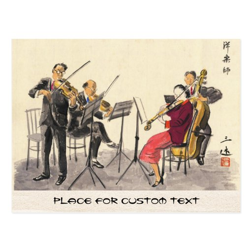 Japanese Vocations In Pictures, Players Of Music Post Cards