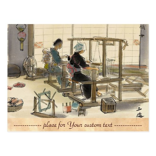 Japanese Vocations In Pictures, Women Weavers Post Cards