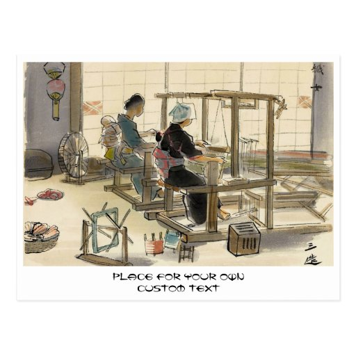 Japanese Vocations In Pictures, Women Weavers Postcards