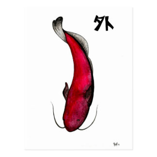 japanese void catfish postcard