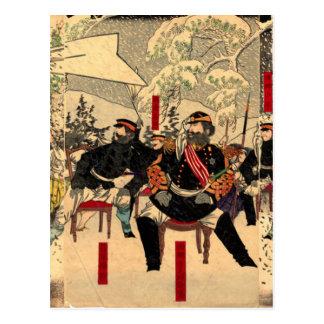 Japanese war in Kagoshima by Tsukioka Yoshitoshi Postcard