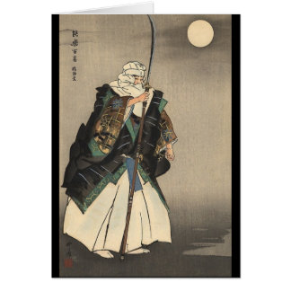 Japanese Warrior Painting. Circa 1922 Card