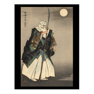 Japanese Warrior Painting. Circa 1922 Postcard