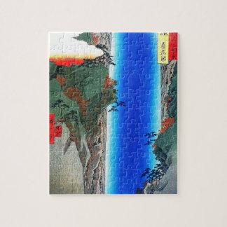 Japanese Waterfall Jigsaw Puzzle