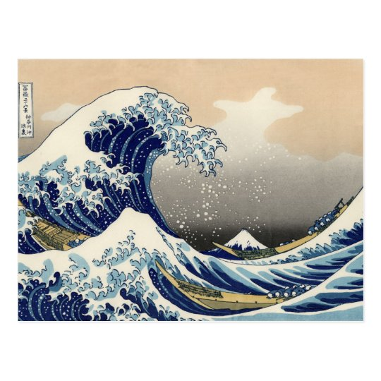 Japanese Wave Postcard