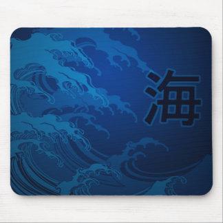 Japanese waves mousepad