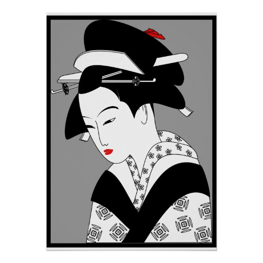 Japanese Woman Geisha Vintage Poster
