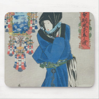 Japanese Woman in the Snow (colour woodblock print Mouse Mat