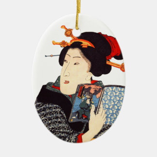 Japanese Woman Reading 2 Christmas Ornament