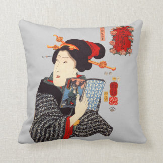 Japanese Woman Reading 2 Throw Cushions