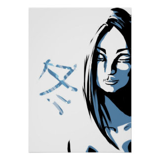 Japanese woman with winter kanji poster