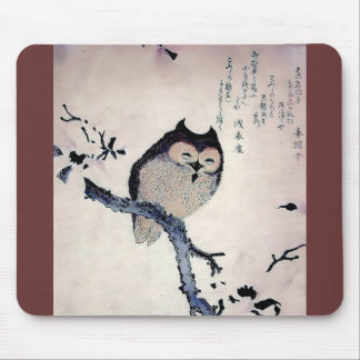 Japanese Woodblock Art Owl Print Mouse Mat