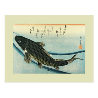 Japanese Woodblock Postcard