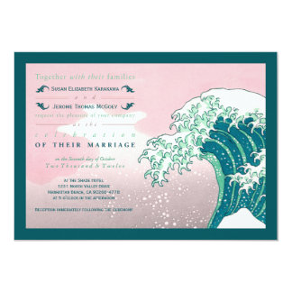 "Japanese Woodblock Print Wedding Invitations 5"" X 7"" Invitation Card"